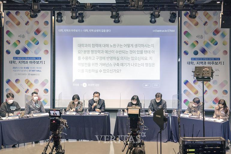 사진=서울과기대 제공